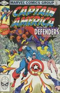 Captain America (1968 1st Series) 268
