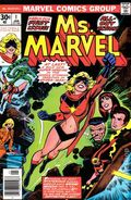 Ms. Marvel (1977 1st Series) 1