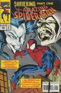Amazing Spider-Man (1963 1st Series) 390A