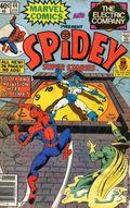 Spidey Super Stories (1974) 44