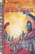 Ultraman Classic Battle of the Ultra Brothers (1996) 4