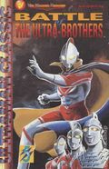 Ultraman Classic Battle of the Ultra Brothers (1996) 5