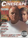 Cinescape (1994) 65A