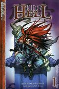 King of Hell TPB (2003- Tokyopop Digest) 1-1ST