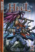 King of Hell TPB (2003- Tokyopop Digest) 2-1ST