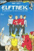 ElfTrek (1986) 1