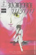 New Vampire Miyu Vol. 1 (1997) 2