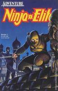 Ninja Elite (1987) 7
