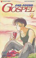 One Pound Gospel (1996) 3