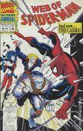 Web of Spider-Man (1985 1st Series) Annual 9U