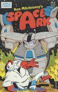 Space Ark (1985) 4