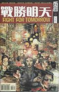 Fight for Tomorrow (2002) 3