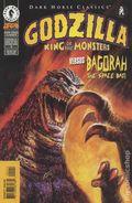 Dark Horse Classics Godzilla King of the Monsters (1998) 5