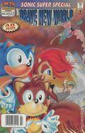 Sonic Super Special (1997) 2