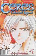 Ceres Celestial Legend Part 4 (2002) 1