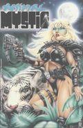 Animal Mystic (1993) 1A