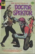 Occult Files of Doctor Spektor (1973 Whitman) 12