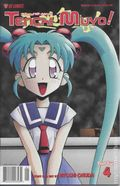 All New Tenchi Muyo! Part 2 (2002) 4