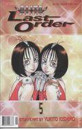 Battle Angel Alita Last Order Part 1 (2002) 5