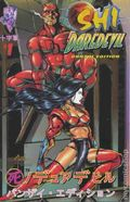 Shi Daredevil Honor Thy Mother (1997) 1BANZAI