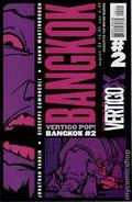 Vertigo Pop! Bangkok (2003) 2