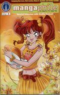 Mangaphile (1999) 4