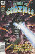 Dark Horse Classics Terror of Godzilla (1998) 3