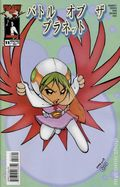 Battle of the Planets (2002 Image) 11B