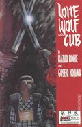 Lone Wolf and Cub (1987 First) 29