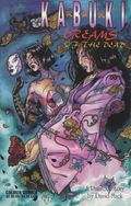 Kabuki Dreams of the Dead (1996) 1