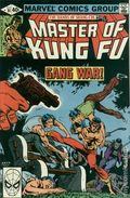 Master of Kung Fu (1974) 91