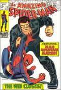 Amazing Spider-Man (1963 1st Series) 73
