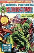 Marvel Presents (1975 Marvel) 1