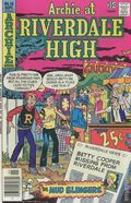 Archie at Riverdale High (1972) 48