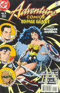 Adventure Comics 80-Page Giant (1998) 1
