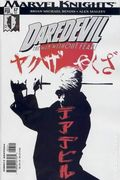 Daredevil (1998 2nd Series) 57