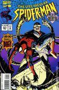 Spectacular Spider-Man (1976 1st Series) 221
