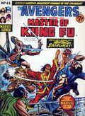 Avengers (1973-1976 Marvel UK) 41
