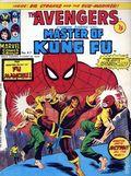 Avengers (1973-1976 Marvel UK) 47