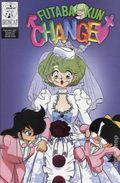 Futabakun Change Vol. 7 (2001) 2