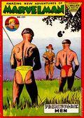 Marvelman (1954) UK 255
