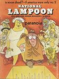 National Lampoon (1970) 1970-08