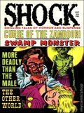 Shock (1969) Magazine Vol. 1 #2