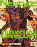Newtype USA (2002) Vol. 3 #1