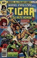 Marvel Chillers (1975) UK Edition 5UK