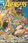 Avengers (1963 1st Series) 358