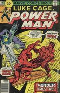 Power Man and Iron Fist (1972) 30 Cent Variant 34