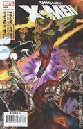 Uncanny X-Men (1963 1st Series) 486