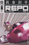 Repo (2007 Image) 2
