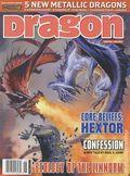 Dragon (1976-2007) 356